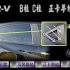 【一吉】HRV - B.C柱 正卡夢紋貼片 /台灣製造、熱銷歐美/hrv卡夢,hr-v卡夢,hrv 卡夢貼片