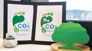 國泰世華銀首家以個人無擔保貸款服務 獲減碳雙認證