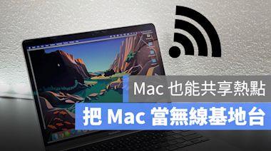 TP-Link Archer GX90 最新 3 頻 Wi-Fi 6 電競路由器登場 - 蘋果仁 - iPhone/iOS/好物推薦科技媒體