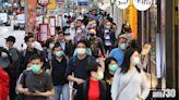 新冠肺炎|民研: 56%人不滿政府防疫表現 64%促全面取消限聚令 - 新聞 - am730