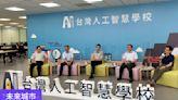 大國競逐下的AI新方向,台灣往哪走?四頂尖大學專家:跨域、落地是關鍵 - 未來城市@天下 - 進步城市的新想像