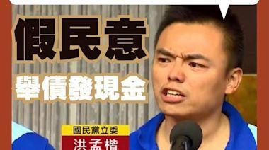 國民黨籲普發現金紓困 藍士博怒批:想把台灣搞垮? | 政治 | 新頭殼 Newtalk
