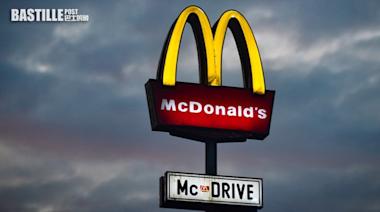 麥當勞證台灣南韓系統遭黑客入侵 有顧客員工資料外洩 | 大視野