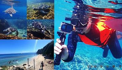【小琉球】熊潛水 Bear Diving 教練帶領 美人洞與海龜共游!