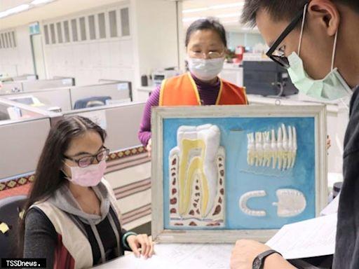 新北原民長者假牙補助 醫療院所大幅成長至千家