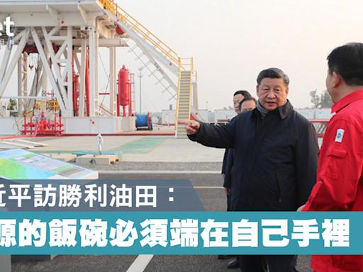 習近平訪山東勝利油田:能源的飯碗必須端在自己手裡(第二版) - 香港經濟日報 - 中國頻道 - 國情動向