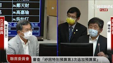 全國三級警戒像吃「大鍋飯」 綠委逼問陳時中:合理嗎