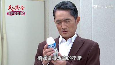 江國賓備受寵愛!糖尿病的營養食品首推「亞培葡勝納」