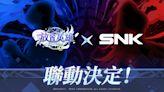 《放置英雄 Eureka》x SNK 聯動確認 經典人氣角色即將登場