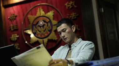 「羚羊學長」劉冠廷改當警察,《第三佈局 塵沙惑》偵辦懸疑命案