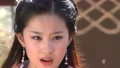 天龍後傳:喬峰娶了一個皇后和一位公主,還有四個丫鬟伺候左右