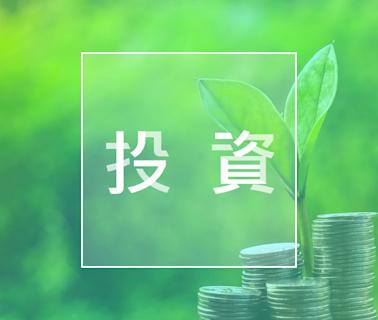 尹滿華 - 香港無意亦無權封殺虛幣 - 香港經濟日報 - 投資頻道 - 報章 - D211021