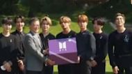 BTS變身總統特使訪美! 秀紅色「外交官護照」享豁免權