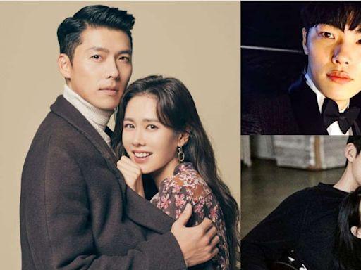 《愛的迫降》CP呼聲最高!2021韓媒預測「最有可能結婚」5對南韓情侶檔,泫雅人妻讀秒倒數
