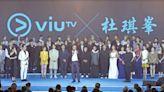ViuTV五周年台慶 強勢推出重頭劇 杜琪峯撐場宣布有合作計劃 | 影視娛樂 | 新假期