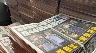 【國安拘蘋果高層】北美港人發起代購《蘋果》 表達海外港人支持   立場報道   立場新聞