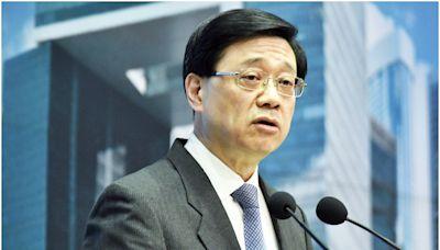 李家超抵深圳 明率團出席內地與香港疫情防控工作對接會