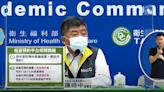 新冠肺炎今增16例本土、無新增死亡 陳時中:疫情可控