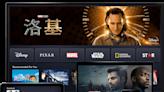 Disney+將於11/12向台灣推出龐大影視庫