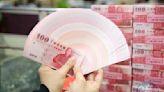 過年新鈔立春開放兌換 各據點百元鈔每人限100張