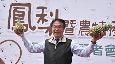 黃偉哲再度北上板橋賣鳳梨 銷售6千箱破去年紀錄