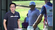 Golf101週報》不再當第二 詹世昌相隔三年台巡奪冠/山溪地傳承賽 陳敏柔獲職業生涯首勝