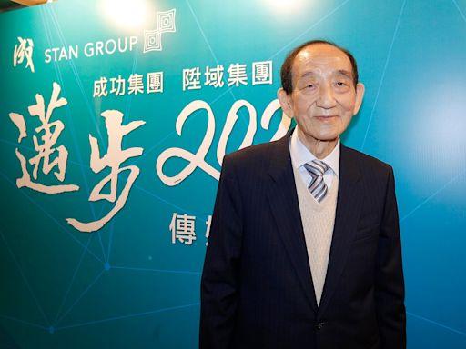 鄧成波家族4,800萬沽觀塘工廈 | 蘋果日報