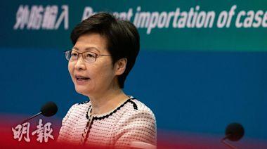 新冠肺炎|高風險地區只准已完成接種疫苗香港居民來港 未打針者延長檢疫期7天 (16:50) - 20210802 - 港聞