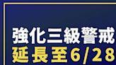 翁章梁呼籲端午不出遊 全民宅家撐台灣