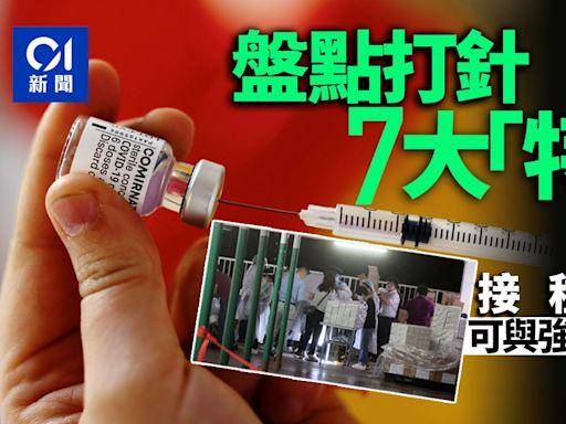 新冠疫苗 打針有七大「特權」 完成兩劑可與強制檢測說再見