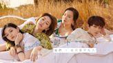 《我們是真正的朋友2》嘉賓名單流出!Twins與這兩位台灣女藝人原來是好朋友?!
