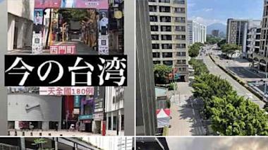 日媒搶報「台灣奇蹟自動空城」? 真相曝光尷尬了