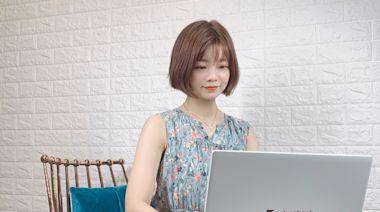 筆電開箱|dynabook EX50L-J|15.6吋多工高效筆電,工作/學習/娛樂,一機搞定!