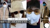 【抗疫】眼鏡加口罩全面抗肺炎!精選平光鏡/太陽眼鏡兼清潔消毒工具