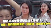 楊丞琳攜手蘇運瑩踢館《姐姐2》!! 放話「我們挺全能的吧」容祖兒:誰來我也沒怕