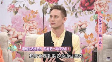 (影音)馬丁曝離婚主因「和福原愛類似」 網怒:外遇不要合理化