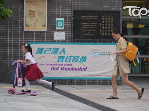 【新冠疫苗】今打針人數升至9800人 首針接種率為68.4% - 香港經濟日報 - TOPick - 新聞 - 社會