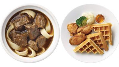 吃貨們衝IKEA!新菜必吃99元超值牛肉麵,酥脆「炸雞鬆餅」淋蜂蜜太邪惡