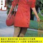 二手書博民逛書店影視罕見1988年11期 梅豔芳劉曉慶六小齡童 米雪劉松仁《法網