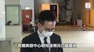 海關揭卓悅美容旗下公司欠租 拘男董事涉違《商品說明條例》