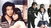 8部經典日劇回歸!《長假》、《求婚大作戰》、《東京愛情故事》重溫百遍都不嫌多 | 爆米花小姐| 妞新聞 niusnews