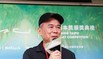 陳玉勳當劇本獎評審自嘲被騙 苦評142部劇本 | 噓!星聞