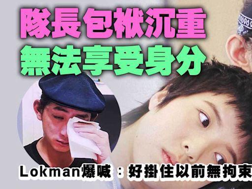 調教你MIRROR|隊長包袱沉重 Lokman爆喊:好掛住以前無拘束的魄力 - 今日娛樂新聞 | 香港即時娛樂報道 | 最新娛樂消息 - am730