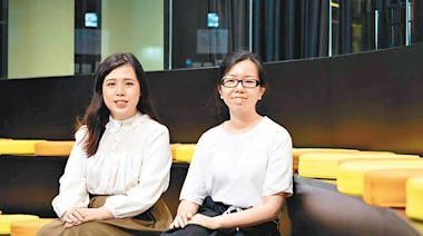 文科女生「轉跑道」讀IT IVE畢業獲獎學金 赴英讀大學 - 東方日報