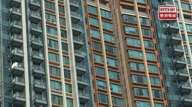 本港截至第2季末負資產住宅按揭貸款宗數降至5宗 - RTHK