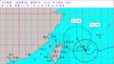 颱風烟花速度加快北轉 氣象局:發布陸警機率低