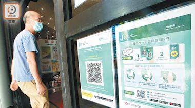 安心App 通報疫險1.9萬次 - 東方日報