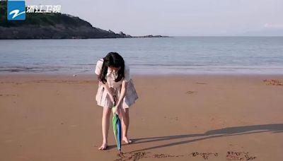 她從島上來—2021年中國好聲音董書含