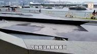 造價半億觀塘海濱音樂噴泉4日即壞 疑受梘液影響出現大量泡沫