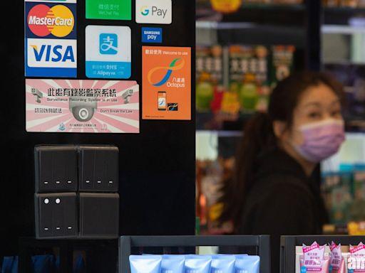 電子消費券|網傳不可買超市現金券 當局澄清無違例 - 新聞 - am730